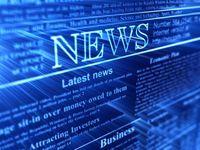 News%20Icon.jpg-600x450